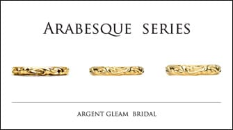 ArgentGleam BRIDAL Arabesque Series
