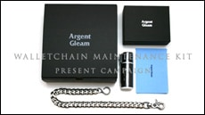 """WALLETCHAIN MAINTENANCE KIT""Present Campaign"