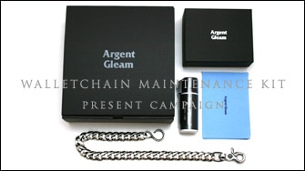 """WALLETCHAIN MAINTENANCE KIT""Present Campaign"