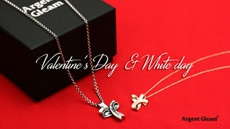 Valentine's Day  & White day