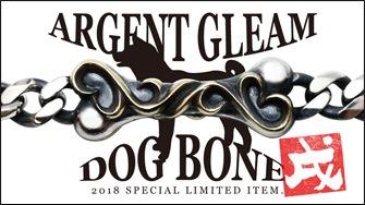 戌 DOG BONE ~2018 special limited item