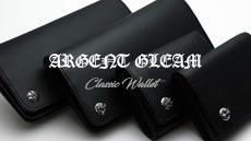 ArgentGleam Classic Wallet