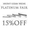 25YEARS ANNIVERSARY BRIDAL PLATINUM FAIR