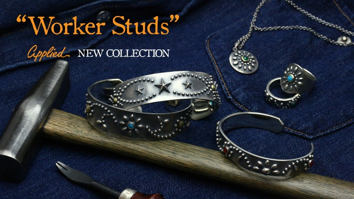 """APPLIED 2015 A/W Collection""""Worker Studs"""""""