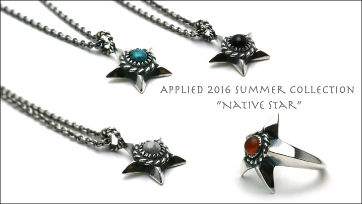 APPLIED 2016 Summer Collection Vol.216