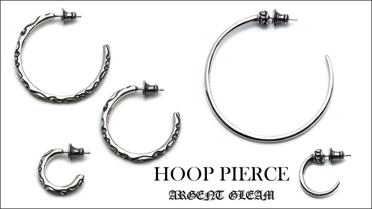 ArgentGleam Classic Hoop Pierce