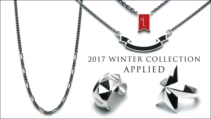 2017 APPLIED WINTER COLLECTION