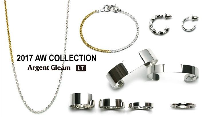 ArgentGleam LT 2017 AW Collection