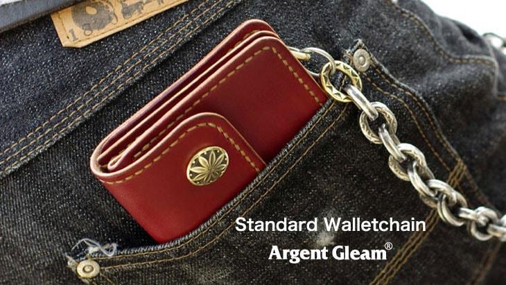 standard walletchain