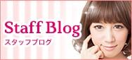 アンジェラスタッフブログblog
