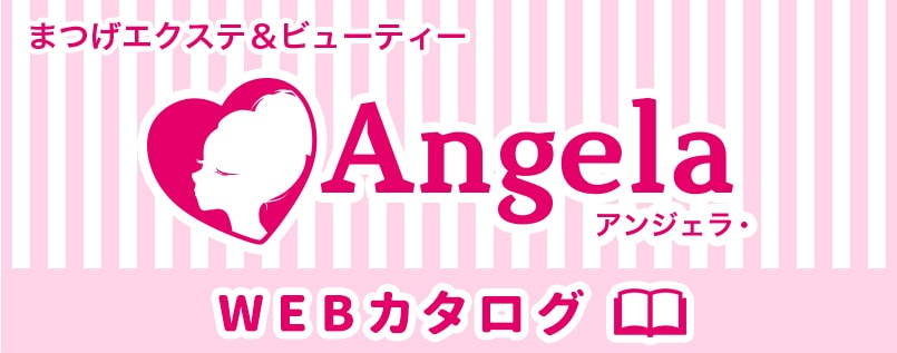 Angela WEBカタログ看板