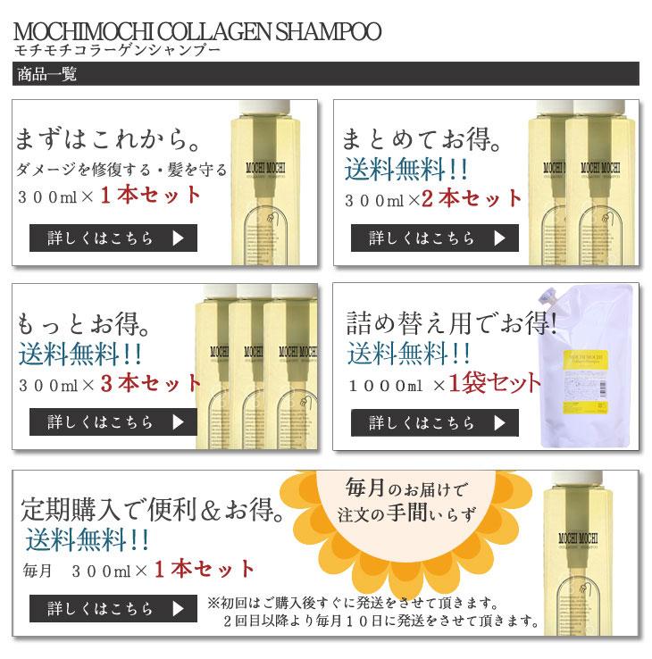 天然コラーゲンやアミノ酸を配合したノンシリコンシャンプーはもちろん、日本製造。ココイルグルタミン酸TEAというヤシの実から抽出される低刺激成分で皮膚と同じ弱酸性のアミノ酸を使用。泡立ちがよく、頭皮に必要な養分を残しながら汚れを残さずしっかりと洗えます。トリートメンとは不要。環境に優しいシャンプー。ラウレス硫酸 ジメチコン、シクロメチコン、シロキ、シリカ、メチコン