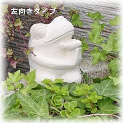 カエル石像の写真