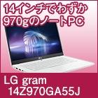 LG gram 14Z970GA55J