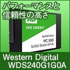 Western Digital WDS240G1G0A
