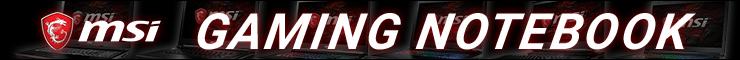MSI ゲーミング ノートパソコン 特集ページ
