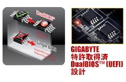 DualBIOS