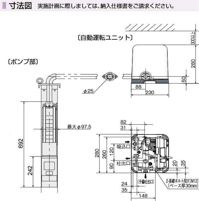 寸法図面の画像