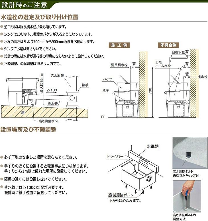 バルコニーシンク(バルコニー設置用外流し) 450型 シェルグレーイメージ画像3