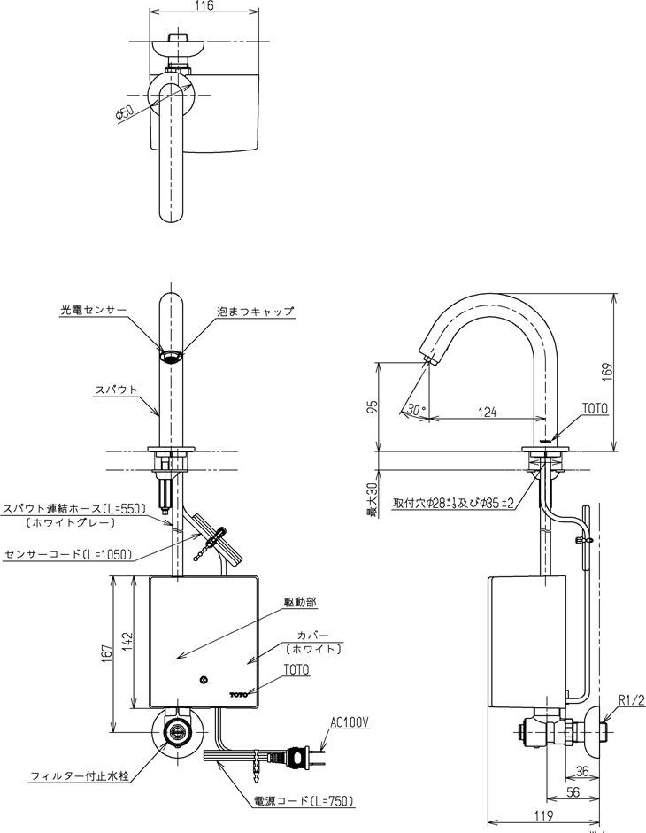 TOTO tena12aの商品説明画像