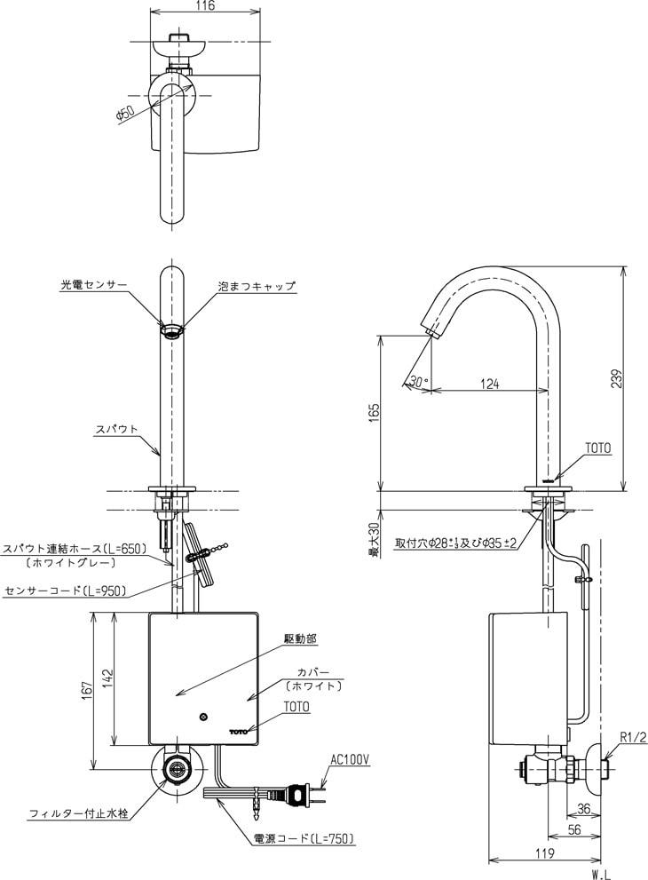 TOTO tena12alの商品説明画像