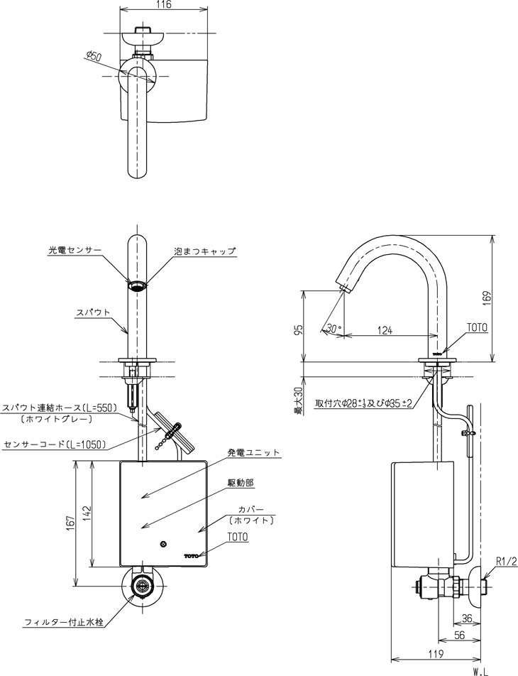 TOTO tena12awの商品説明画像