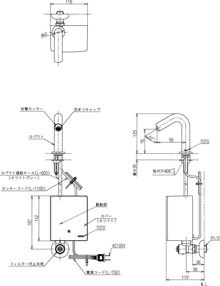 TOTO tena12bの商品説明画像