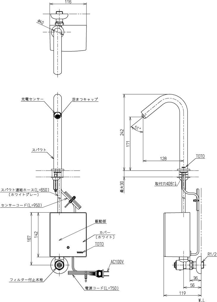 TOTO tena12blの商品説明画像