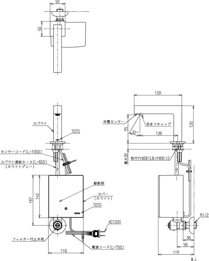TOTO tena12eの商品説明画像