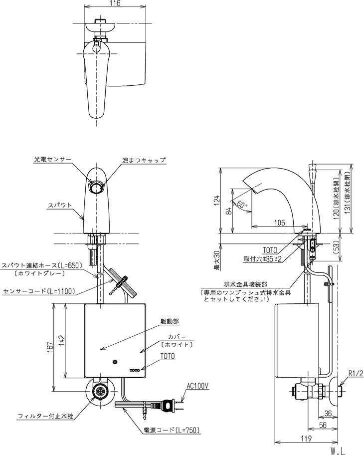 TOTO tena41aの商品説明画像