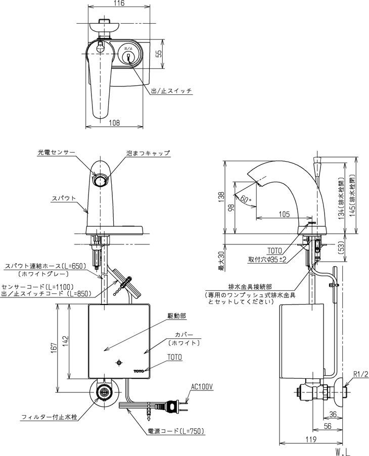 TOTO tena47aの商品説明画像