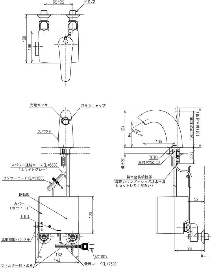 TOTO tena51aの商品説明画像