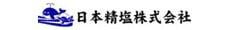 日本精塩株式会社