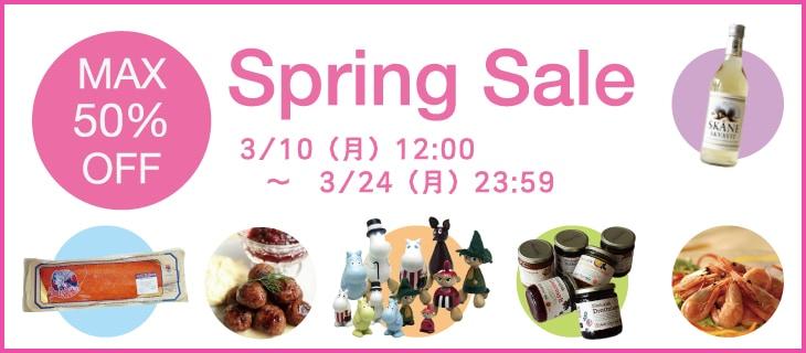 2014 Spring Sale