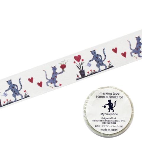 マスキングテープ 「マイバレンタイン My Valentine」