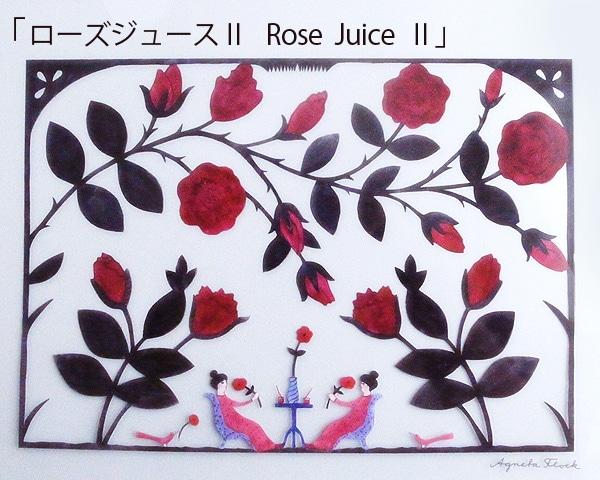 クリアファイル「ローズジュースII Rose Juice II」