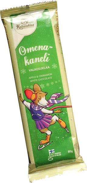 クルタスクラー アップルシナモンホワイトチョコレート