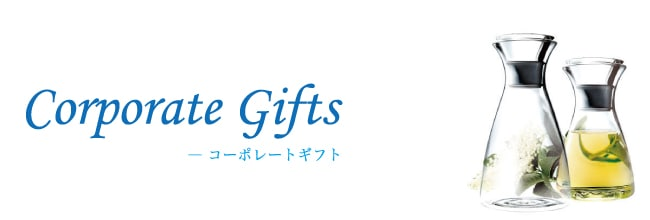 Coporate Gift コーポレートギフト