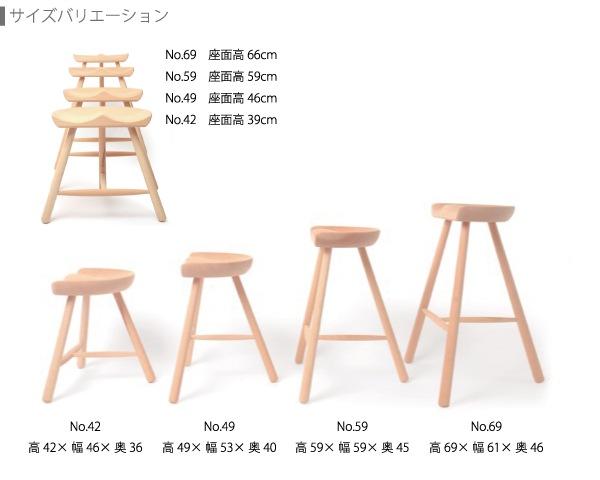 Shoemaker chairのサイズバリエーション
