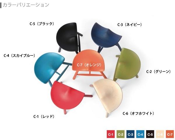 Shoemaker chairの塗装カラーバリエーション
