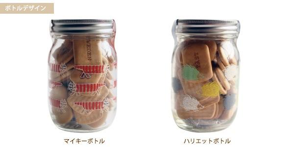 ボトルデザイン