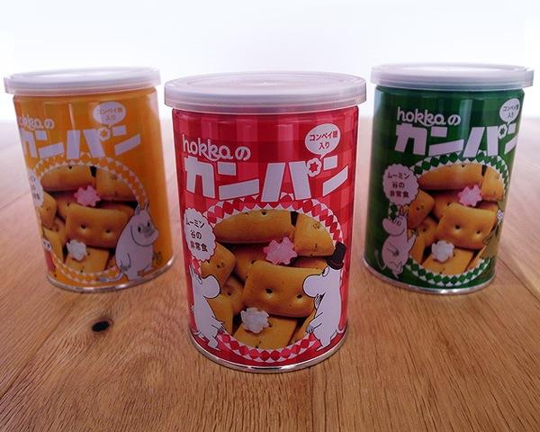 ムーミン谷の非常食がカラフルな缶に入って登場!