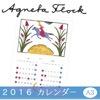 アグネータ・フロック 2016 壁掛カレンダー