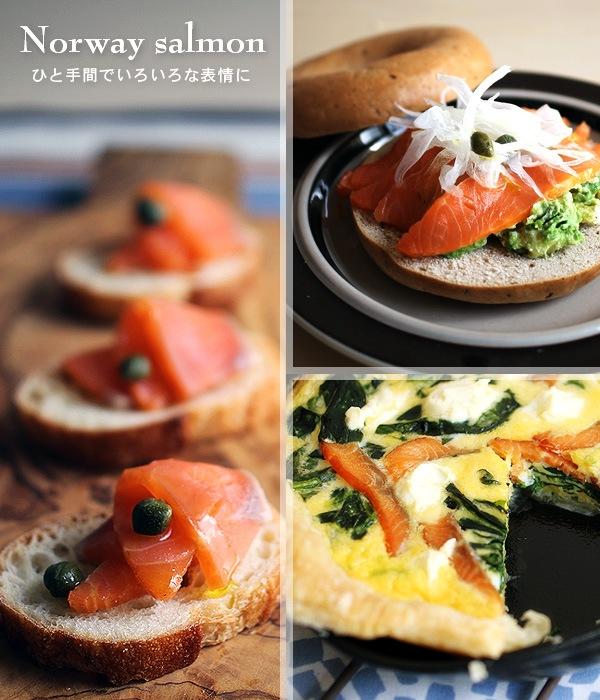 Norway salmon「ひと手間でいろいろな表情に」