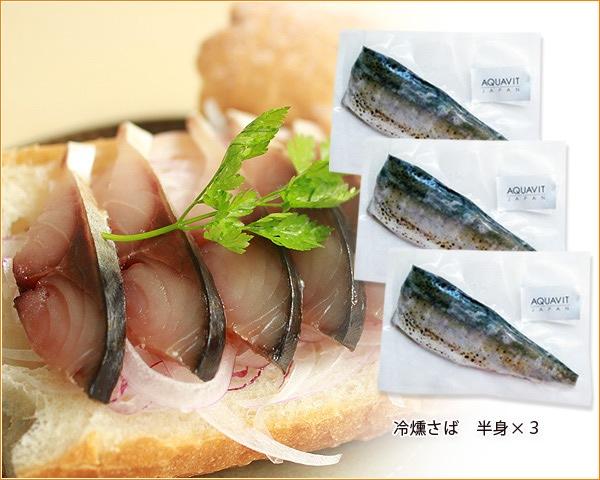 ワインの前菜、日本酒のおつまみ、パンにもご飯にも。