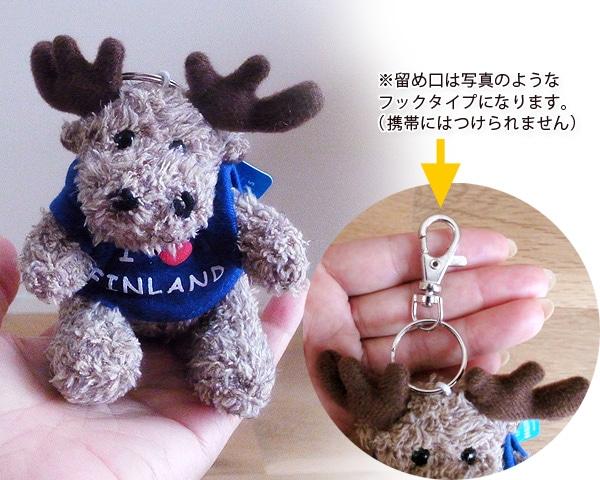 I love Finland エルクストラップ