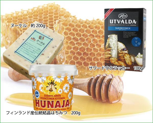 ハチミツ&チーズセット