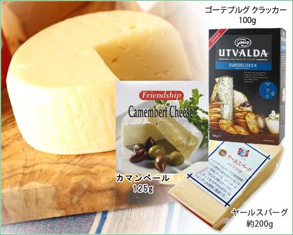 クラッカー・チーズセット