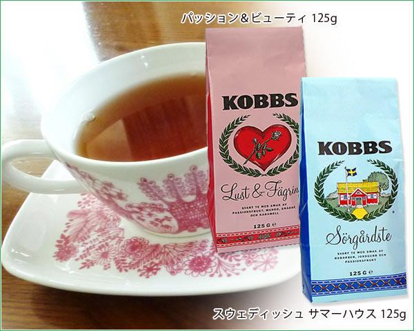 KOBBS紅茶セット