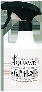 AQUAWISH商品画像